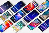 با ۶میلیون تومان چه موبایلی بخرم؟