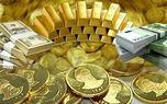 فوری: قیمت طلا سقوط کرد