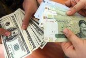 قیمت دلار آزاد در بازار ۴ مرداد