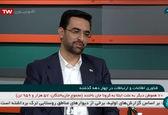 آذری جهرمی مجری تلویزیون را غافلگیر کرد +فیلم