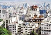 آپارتمانهای زیر ۶۰ متر در تهران چند؟