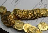 قیمت سکه در ۳۱ تیرماه
