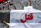 درگیری خونین 2 برادر در مشهد