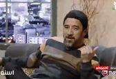 بغض خداداد عزیزی هنگام صحبت درباره انصاریان و میناوند+ویدئو