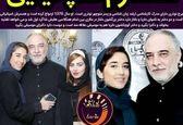 ایرج نوذری بازیگر معروف و دخترانش دلربا و دلناز+عکس
