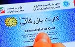 بازداشت 100 کارتن خواب میلیاردر در ایران