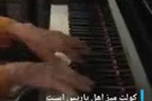 نوازندگی مسنترین پیانیست جهان در ۱۰۷ سالگی+ویدئو