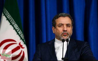 عراقچی: کاهش تعهدات ایران در برجام برای نجات توافق هستهای است