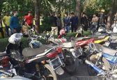 توهین به پرسپولیس با پلاک خودروها در اصفهان! +عکس