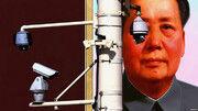 فیلم | کشف ۱۳/۵ تن طلا در خانه نماینده مجلس ، البته از نوع چینی!