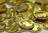 قیمت سکه در ۷ مرداد ماه