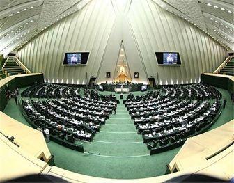 مجلس به «ظریف» تذکر جدی داد