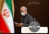تهران و البرز از سهشنبه به مدت ۶ روز تعطیل شد