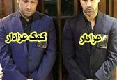 سمهای ادامهدار فرهاد مجیدی!+عکس